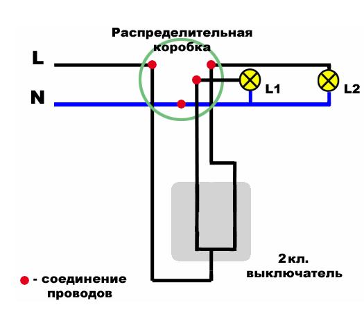 двухклавишный выключатель схема подключения werkel видео