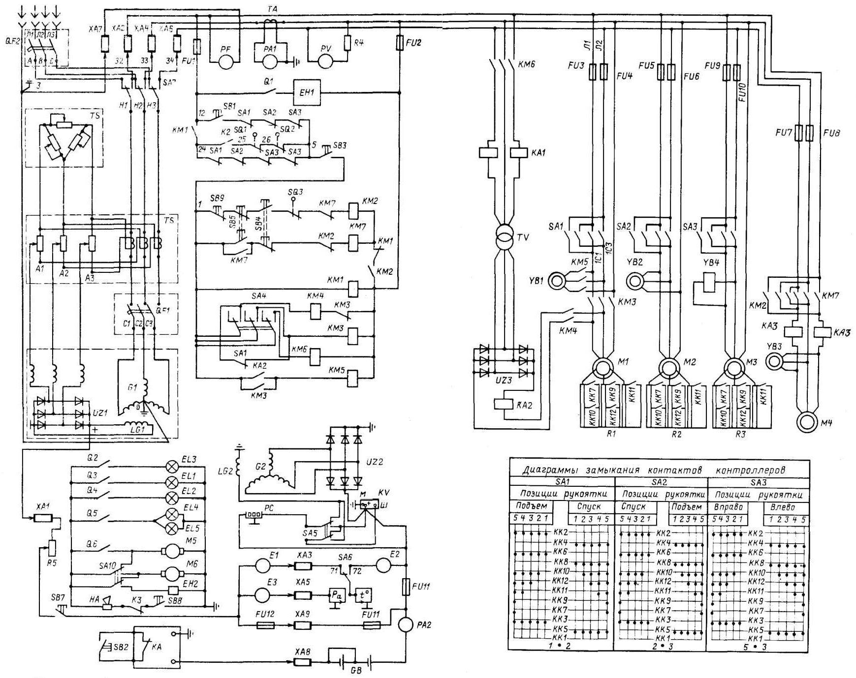 Схема электрики в частном доме фото 217