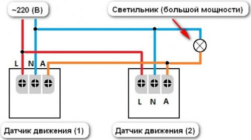 Фото: схема подключения двух датчиков движения