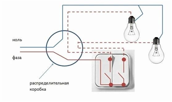Как провести свет схема