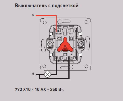 Схема выключатель света с диодом
