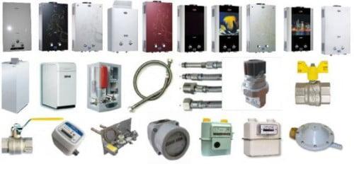 Фото: выбор газового оборудования для частного дома