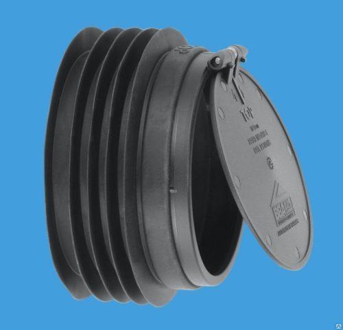 Фото: клапан для канализации 110 с мембраной